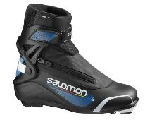 Ботинки лыжные SALOMON RS8 Prolink (18/19)